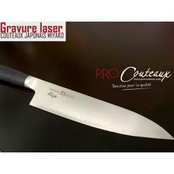 Couteau japonais gravé sur ProCouteaux.com